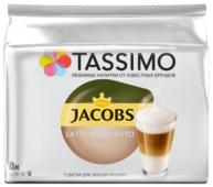 Капсулы Bosch TASSIMO JACOBS Латте Макиато 4001587
