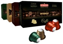 Кофе в капсулах Di Maestri Variato Набор (40 капс.)