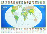 АСТ Карта мира для детей National Geographic гигант (978-5-17-098372-8)