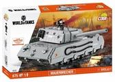 Конструктор Cobi World of Tanks 3032 Немецкий тяжелый танк Mauerbrecher