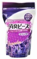 CAN DO сменная упаковка Aromabeads Лаванда, 300 гр
