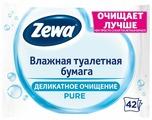 Туалетная бумага Zewa Pure