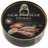 За Родину килька обжаренная балтийская неразделанная в томатном соусе, ключ, 240 г