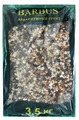 Грунт BARBUS Феодосия Gravel 015, 3.5 кг