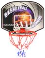 Щит баскетбольный с мячом и насосом Midzumi