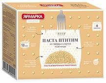 Ярмарка Макароны Птитим в варочных пакетиках, 4х62,5 г