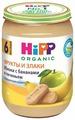 Каша HiPP безмолочная яблоки с бананами и печеньем (с 6 месяцев) 190 г