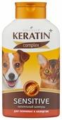 Шампунь KeratinComplex Sensitive для склонных к аллергии собак и кошек 400 мл