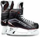 Хоккейные коньки Bauer Vapor X700