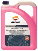 Антифриз Repsol Anticongelante Refrigerante Organico 50%
