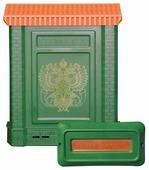 Почтовый ящик Цикл Премиум 6002-00 390 х 280 мм зеленый