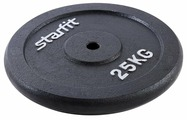 Диск Starfit BB-204 25 кг