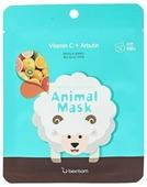 Berrisom Тканевая маска с витамином С и арбутином Animal Mask Series - Sheep
