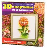 Волшебная Мастерская 3D картина из фоамирана Георгины (FM-07)