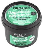 Organic Shop маска Organic Kitchen Огуречные кружочки увлажняющая