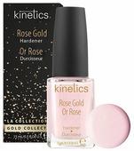 Средство для ухода KINETICS Rose Gold Hardener