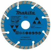 Круг алмазный по граниту/бетону 125x22,23 MAKITA (D-51007)