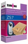 ZUMMAN Бумажные пылесборники ZS 7