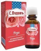 С.Пудовъ Ароматизатор Роза