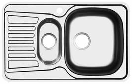 Врезная кухонная мойка UKINOX Comfort COP 780.480 15-GT8K 78х48см нержавеющая сталь