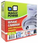 Аксессуары для бытовой техники Шланг сливной сантехнический для стиральной машины Magic Power MP-625 3m