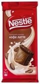 """Шоколад Nestlé """"Кофе Латте"""" молочный"""