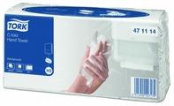 Полотенца бумажные TORK Advanced c-fold 471114
