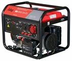 Бензиновый генератор Fubag BS 8500 DA ES (6400 Вт)