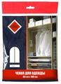HomeQueen Чехол для одежды из нетканного материала 100*60 см