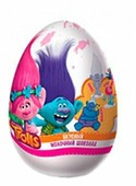 Шоколадное яйцо Конфитрейд TROLLS с сюрпризом XXL, 70 г