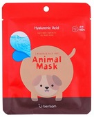 Berrisom Тканевая маска с гиалуроновой кислотой Animal Mask Series - Dog