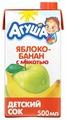 Сок с мякотью Агуша Яблоко-банан, c 3 лет