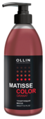 Маска OLLIN Professional Matisse Color Granat тонирующая