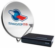 Комплект спутникового ТВ Триколор DTS 53L (Триколор ТВ. Центр)