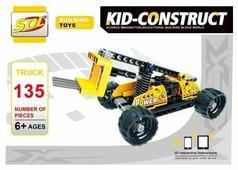 Конструктор Sdl Kid Construct 2018A-7 Погрузчик