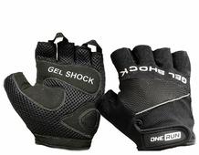 Перчатки OneRun 16-1576