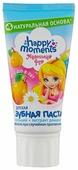 Зубная паста Happy Moments Волшебный фрукт от 1 до 8 лет