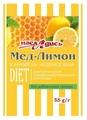 Леденцовая карамель Насладись Мед и лимон 55 г