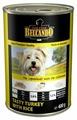 Корм для собак Belcando Вкусная индейка с рисом