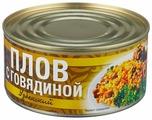 """Рузком Плов с говядиной """"Узбекский"""" 325 г"""