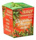 Банная забава набор ароматических масел Здоровья в Новом году!