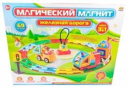Магнитный конструктор ABtoys Магический магнит PT-00749