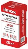 Штукатурка Ilmax 6800, 25 кг