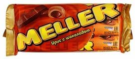 Ирис Meller с шоколадом 9 шт.