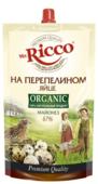 Майонез Mr.Ricco на перепелином яйце 67%