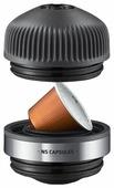 Адаптер для капсул Wacaco Nanopresso NS