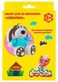 Каляка-Маляка Набор для 3D-квиллинга Собачка НККМ-С