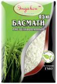 Рис Эндакси Басмати шлифованный 500 г