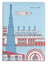 """Обложка для паспорта Heart Of Moscow """"Конструктивистская Москва"""""""