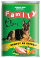Корм для собак CLAN Family Паштет из курицы для собак